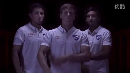 乌拉圭国民俱乐部2017赛季主场球衣