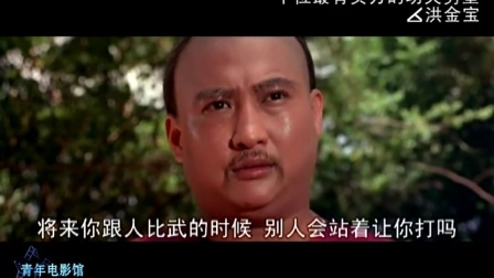 80位港星巡礼13-洪金宝:咏春高手
