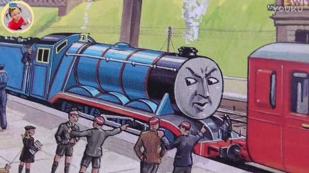 托马斯和他的朋友们 小猪佩奇 原著绘本 爱 闯祸的小火车 2狗狗救援队。米奇妙妙屋。托马斯【momo妈妈读绘本】小公主苏菲娅 熊出没 狗狗队立大功 兽王争锋