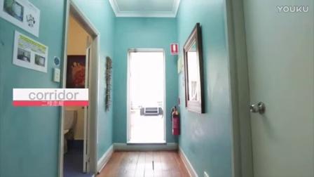 异乡好居[小居看房记-悉尼租房]留学生公寓 96 Glebe