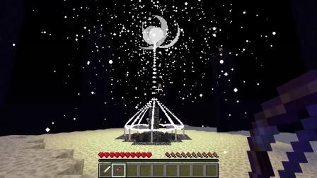 ★我的世界★Minecraft《籽岷的1.10创意解谜地图 Asleep 2 梦境2 下集》