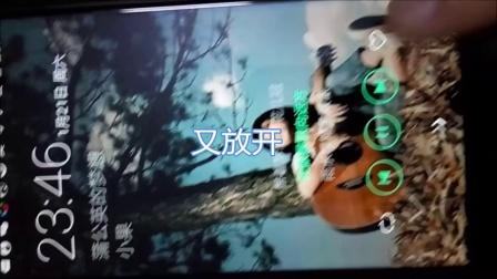 诺基亚 Nokia 6外放效果和杜比音效测试