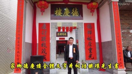 中国当代实力派知名书法家鍾铁环书法专辑
