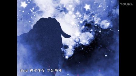 五歌の解谜小游戏→梦羊下集——白发杀生丸和暴力修女
