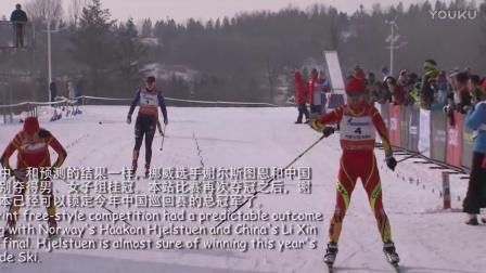 2017 国际雪联中国越野滑雪巡回赛-西乌旗站