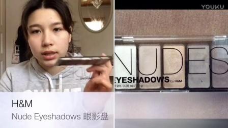不好用产品吐槽分享2 Bad Makeup Rant