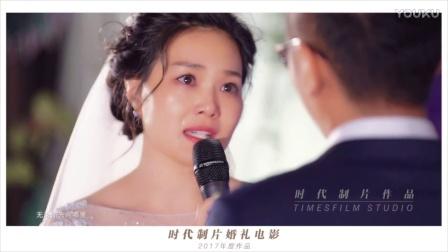 郑州万达文华酒店婚礼电影《安安的童话婚礼》