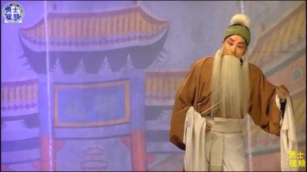 曲剧:刘德亮《三圣归天》02