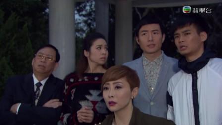 愛.回家之開心速遞 - 第 42 集預告 (TVB)