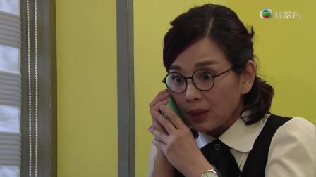 全職沒女 - 第 08 集預告 (TVB)
