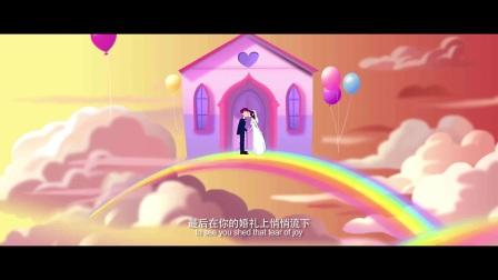 咖们原创:电影合约男女动画片段 by COMOON.mp4