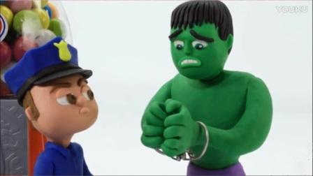绿巨人和糖果机的故事 最后被警察抓走啦