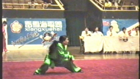 1995年全国武术套路锦标赛 女子传统项目 三类拳 008 螳螂拳 王美玲(北体)