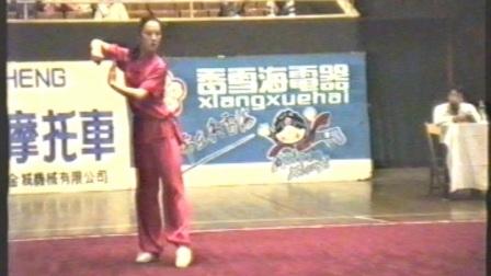 1995年全国武术套路锦标赛 女子传统项目 三类拳 010 地趟拳 张璐(江苏)