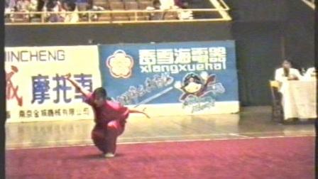 1995年全国武术套路锦标赛 女子传统项目 三类拳 019 鹰爪拳 杨慧(北体)