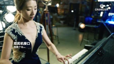 【克拉乌泽/CRAWZER】木材键盘数码钢琴CAP-920SP电钢琴演奏视频