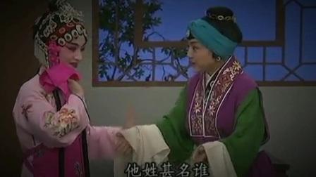 武汉汉剧院《柜中缘》耿丽亚 程丰 范琼