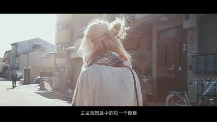 日本京都旅行写真短片1080P(配音版)