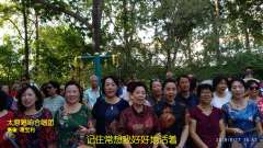 1太原唱响合唱团音乐相册 摄像 蒋宝利2019-08-17薛