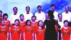 """20190625福建老年大学""""我和我的祖国""""主题音乐会"""