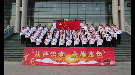 涿鹿县纪委监委干部共唱 今天是你的生日 热烈庆祝中华人民共和国成立70周年