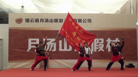 白云体育舞蹈《梦之舞》舞蹈艺术团年会活动花