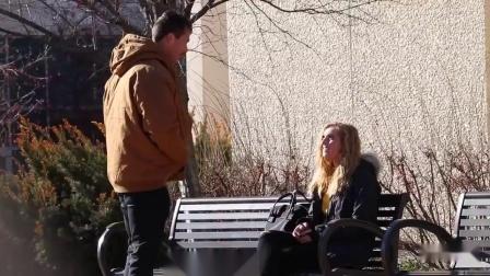 国外恶搞prank:劝陌生人跟男朋友分手 WTF恶搞