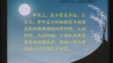 刘广祥《姥姥的剪纸》特