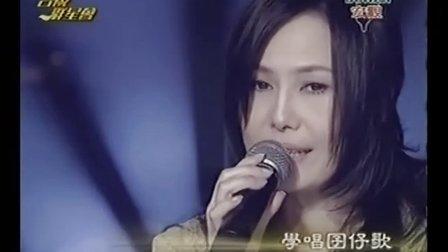 【臺視群星會】江蕙 - 獨身女子_愛情雨_舊情也綿綿_炮仔聲)