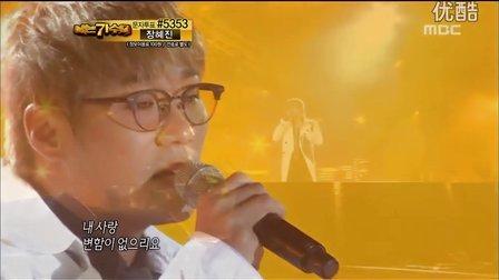 阿里郎(Arirang) - 尹民秀 我是歌手(韩国版)20111023 韩文字幕