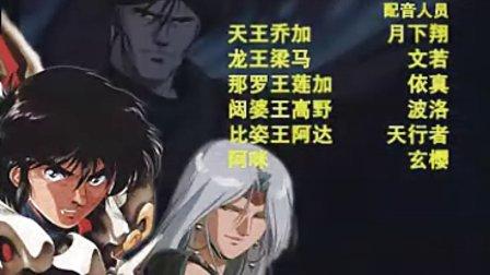 日本动画片《天空战记》配音片段