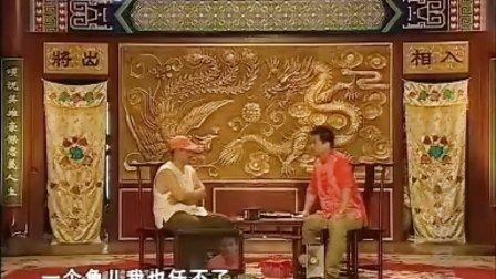 最新关东大先生剧组采访(老毕特别采访)