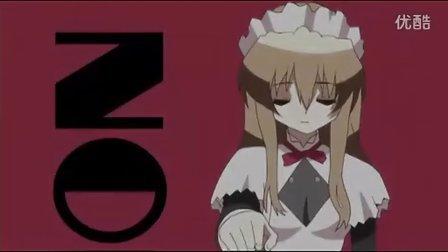 乃木坂春香的秘密 03