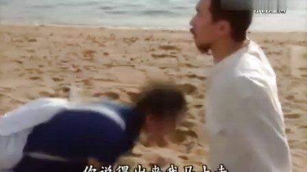 美味天王[粤语]19