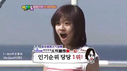 100808 SBS 英雄豪杰 E04 KARA,T-ara,IU等[韩语中字]