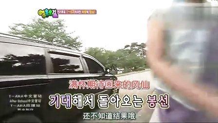 100822.SBS 英雄豪杰.E06.T-ara智妍,IU,BEG,AS嘉熙全场[韩语中字]