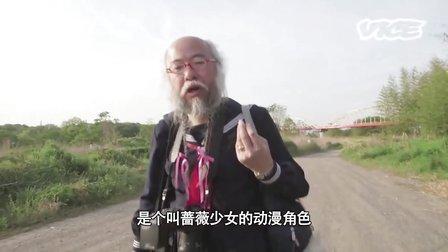 东瀛大爷的学生妹之梦 (二)