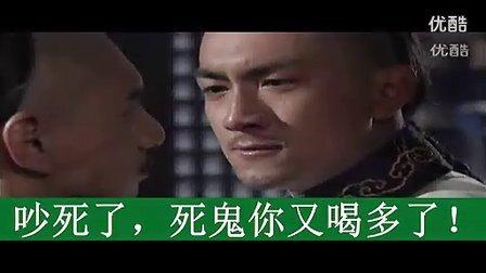 原创搞笑 原创精选2013