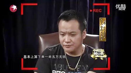 2012.5.13王自健《今晚,80后脱口秀》单口相声北京相声第二班