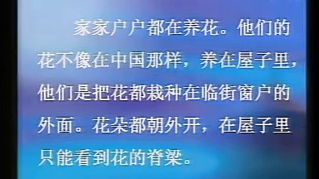 贾峰 湖南 一等奖《自己的花是让别人看的》_第八届青年教师阅读教学观摩活动教学视频 2010年11月