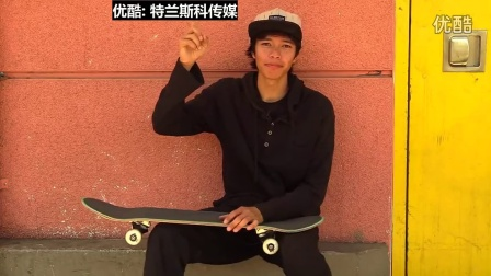 [TSS] 滑板平地高级动作教学之 Bigflip