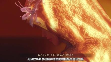 零:濡鸦之巫女 剧情向解说(完结)
