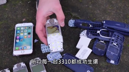 不死机神Nokia ,化身史上最强大的iPhone保护壳