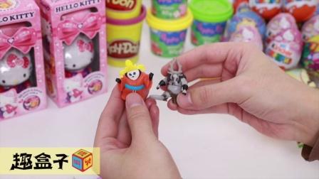 雪糕水晶粘土里面竟然藏着好玩的玩具 86