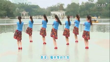 格格廣場舞《幺妹多情》 廣場舞教學_廣場舞蹈視頻大全2015