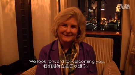 Assistant Secretary Bond visits China 美国助理国务卿Bond女士访问中国