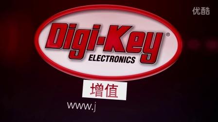 增值服务 — 得捷电子 Digi-Key