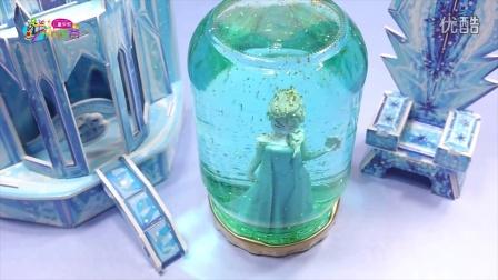 艾莎公主许愿瓶 59