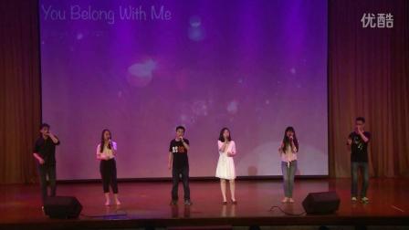 You Belong with Me - SEAbling人声乐团 - 清华阿卡2016专场