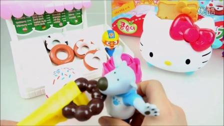 Kongsuni洋娃娃 咕都煮面馆玩具游戏 54
